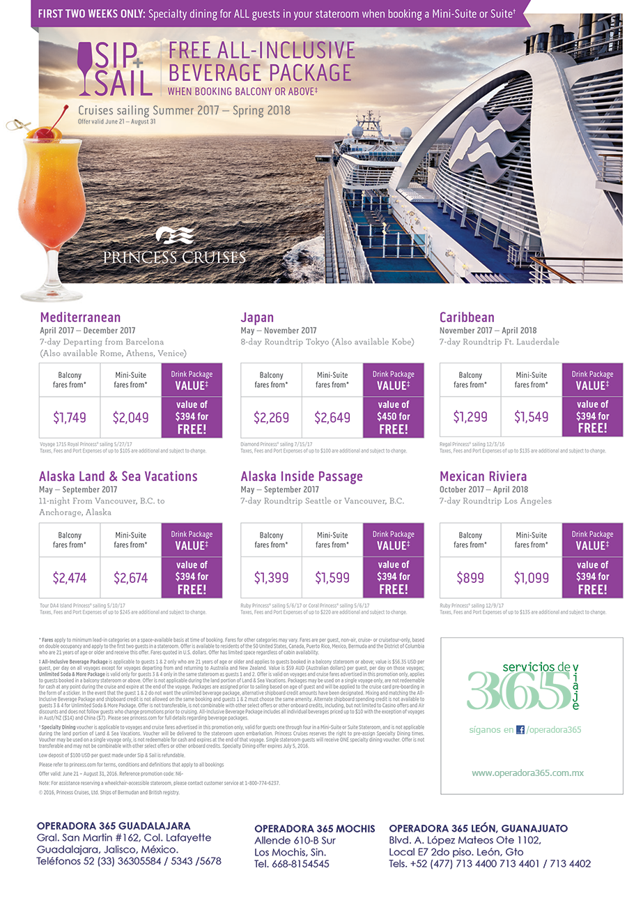 PCL_SS_eFlyer_0616